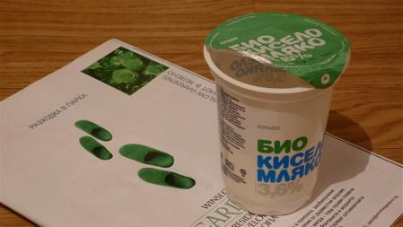 Био кисело мляко и реклама на зелен жилищен комплекс