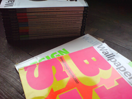 Миналогодишният брой на Wallpaper с Design Awards