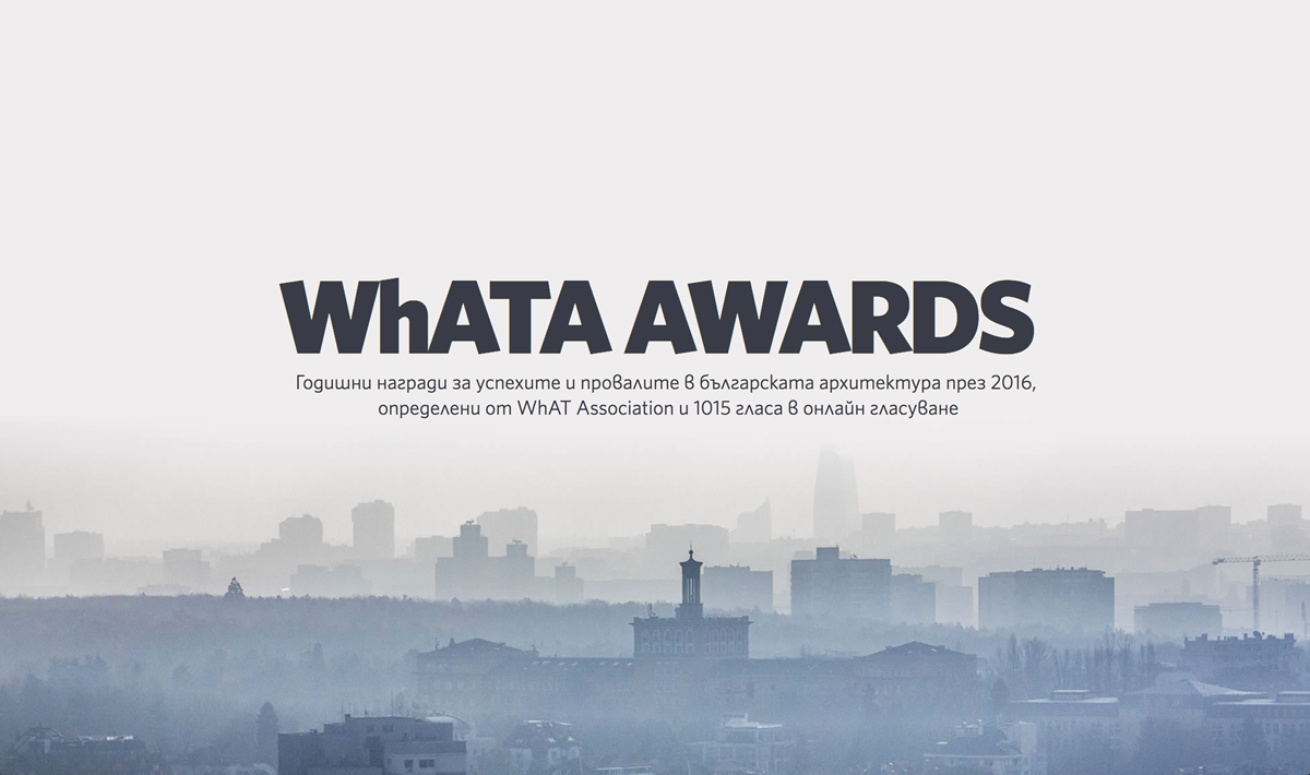 WhATA Awards 2016