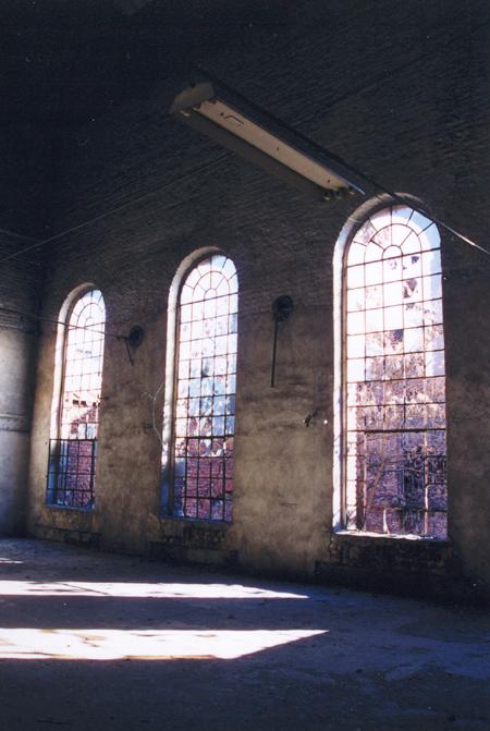 Захарна фабрика прозорците отвътре