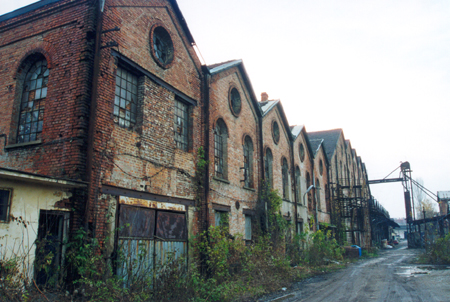 Захарна фабрика