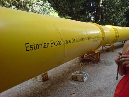 Естонският павилион