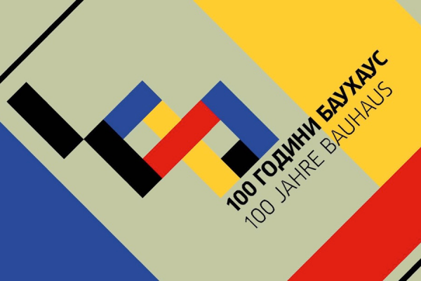 100 години Баухаус – серия от събития на Гьоте институт